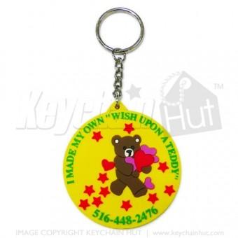 Soft Plastic Promotional Keychains- 2D Large
